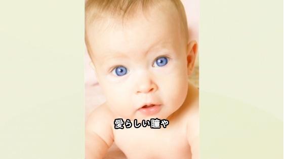 赤ちゃんは語学の天才