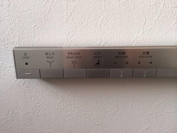TOTOトイレ スティックリモコン