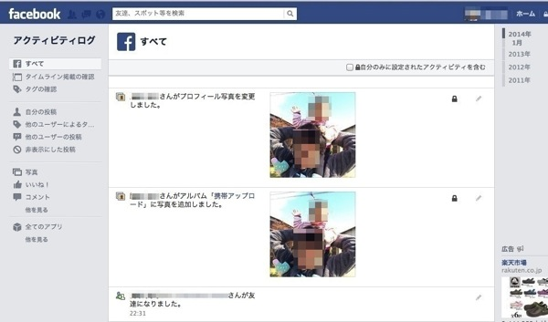 Facebookprofile0 3
