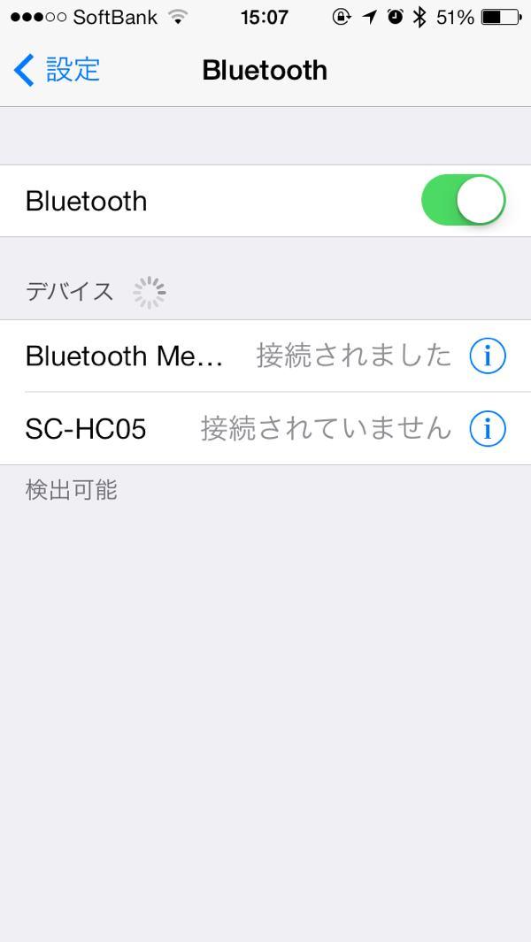 iPhoneのリモコン iRemoteShutterの接続画面