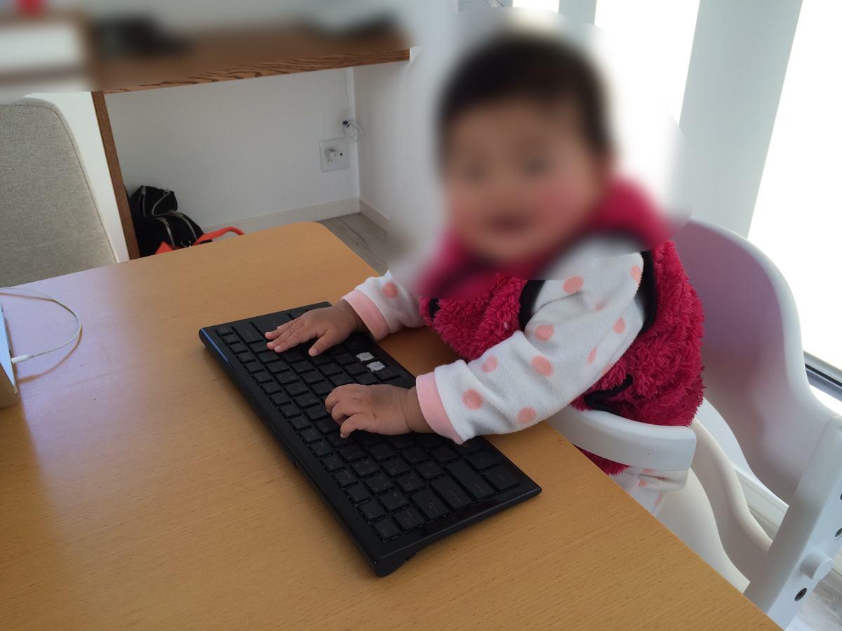 子供が遊ぶキーボード