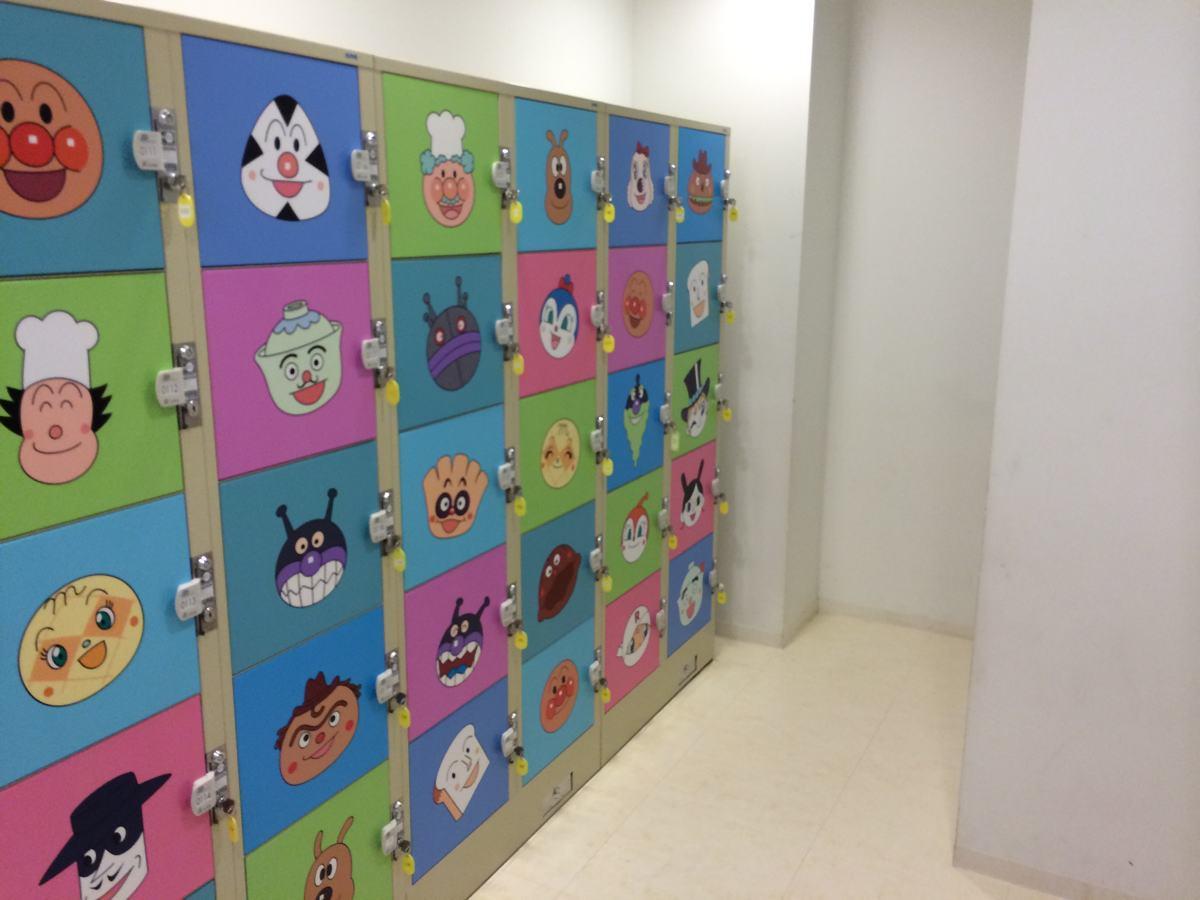神戸アンパンマンミュージアムのロッカールーム