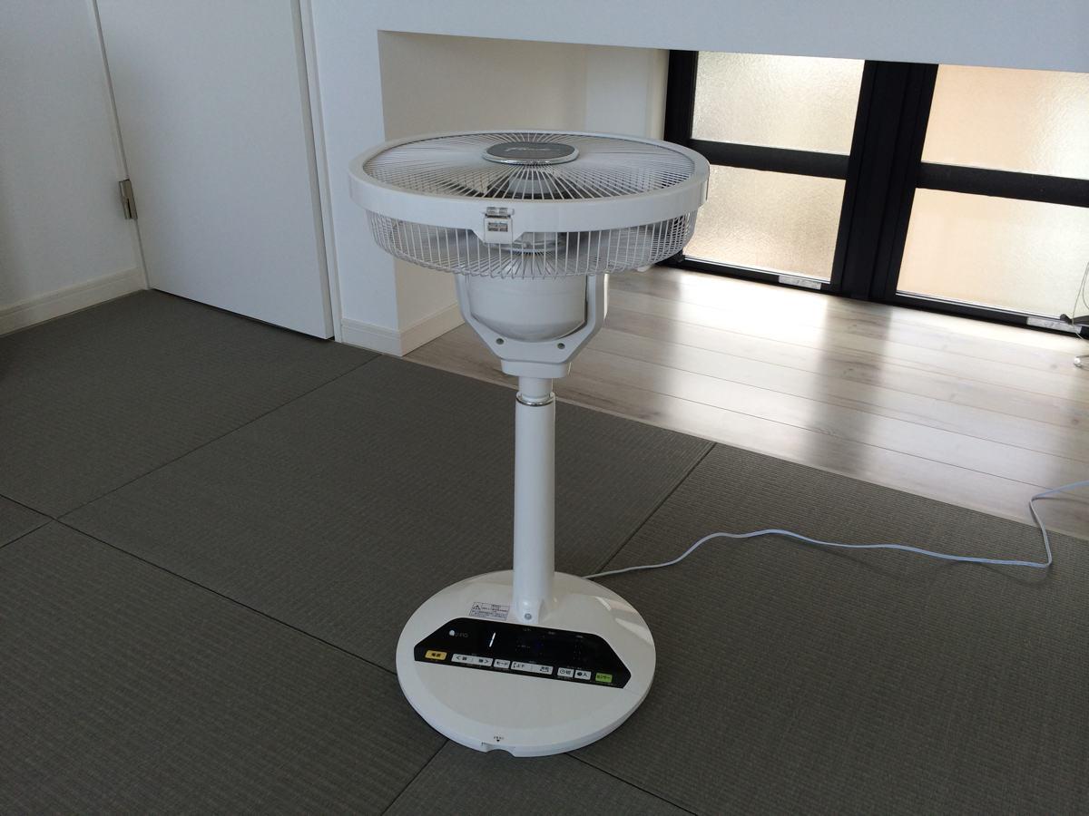 ユーイングDCモーター扇風機