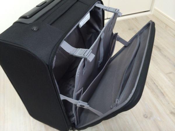 無印良品のキャリーバッグ「ソフトキャリー」の中