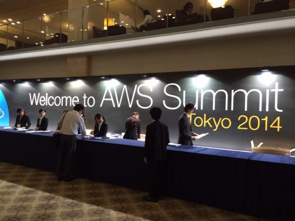 AWSサミット東京2014
