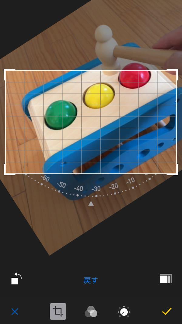 iOS8での画像トリミング