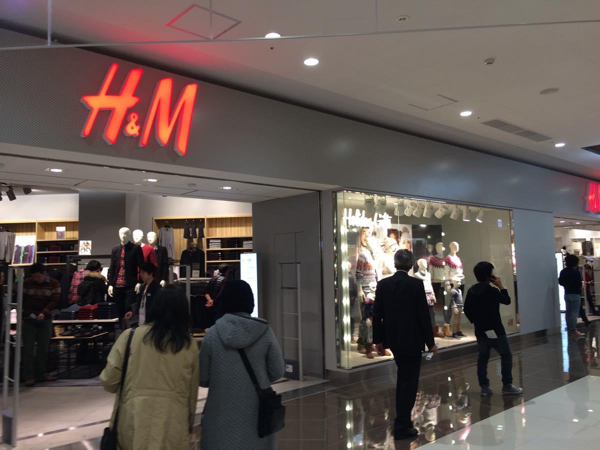 イオンモール岡山のH&M