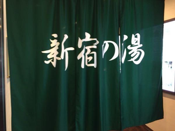 新宿の豪華カプセルホテル「安心お宿」