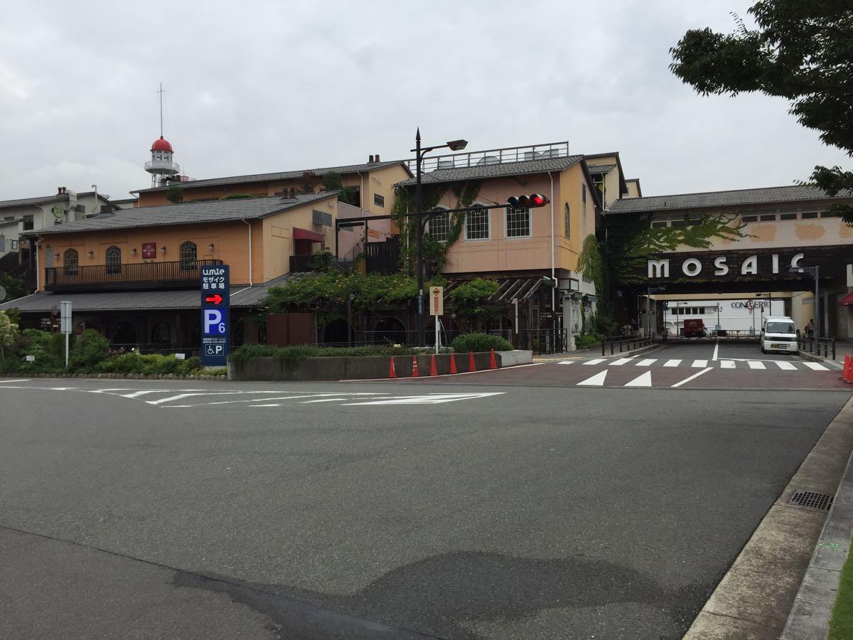 神戸アンパマンミュージアム最寄りの駐車場umie P6な風景
