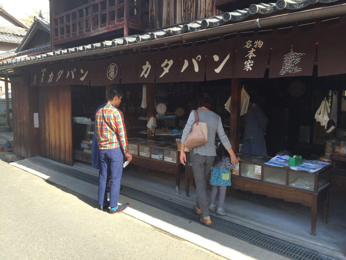 本家かたパン熊岡菓子店