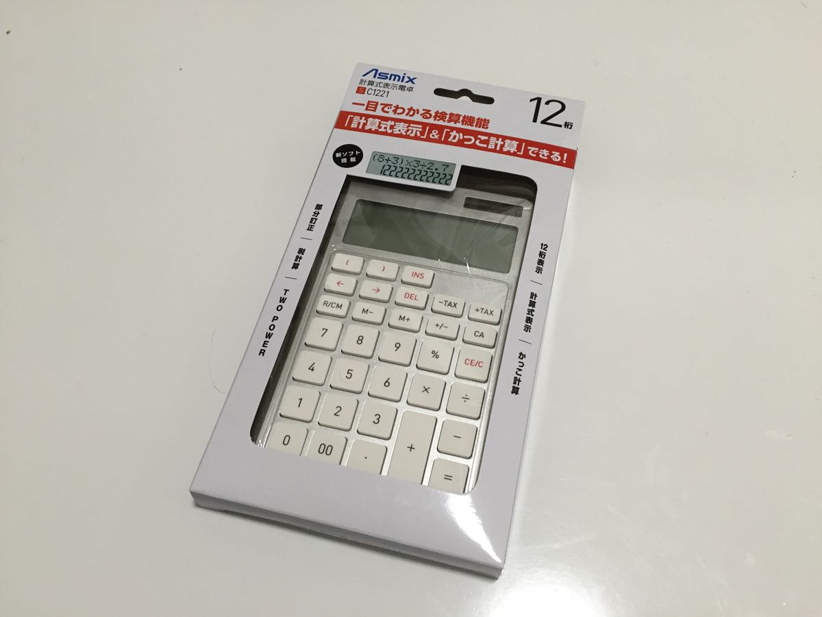 計算式が表示される電卓(C1221)ビジネスパーソンにおすすめ!