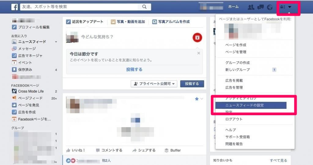 facebook-select1