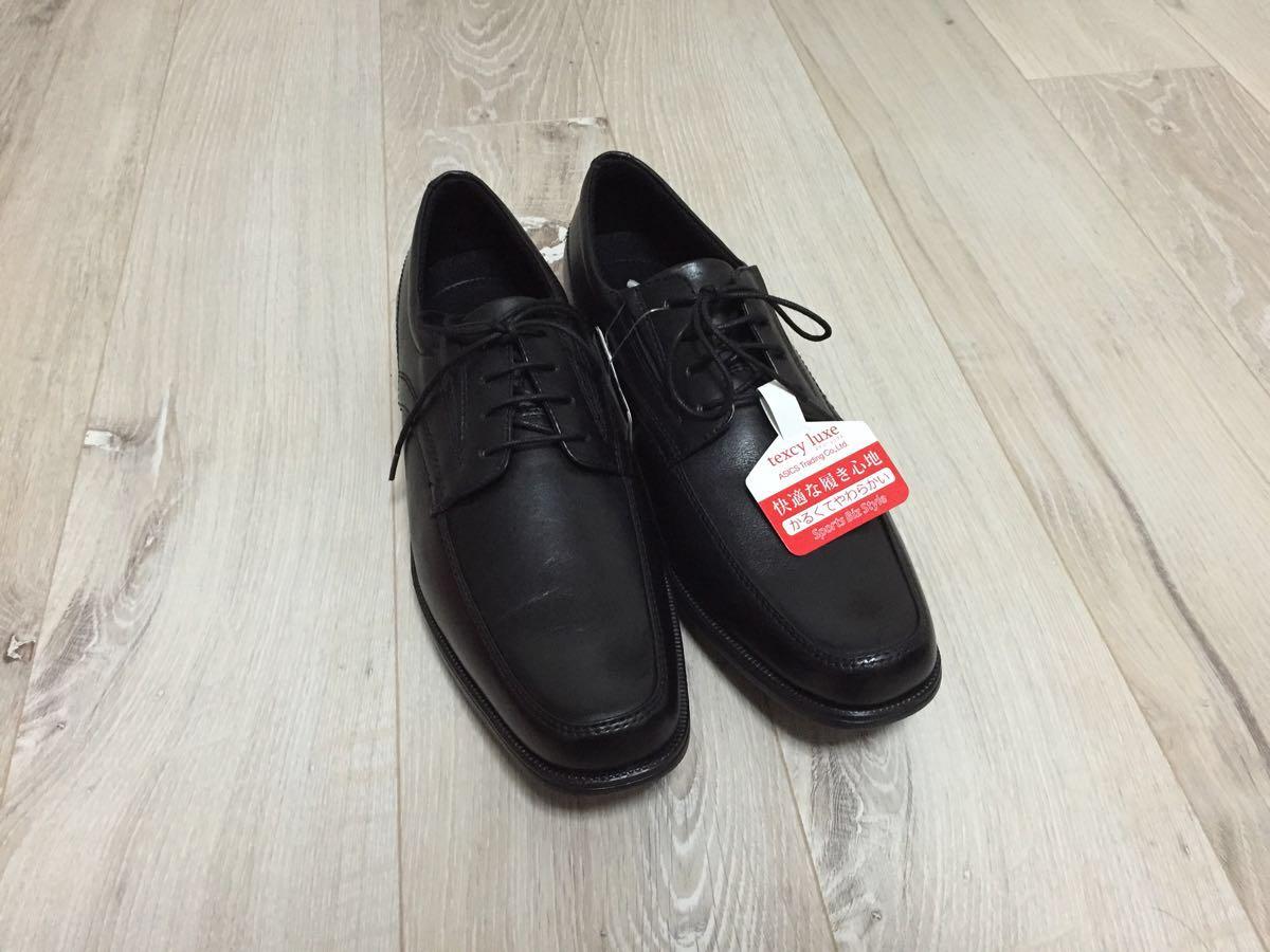 外歩きの多いビジネスマン必見!疲れない革靴「texcy luxe」がマジおすすめ!