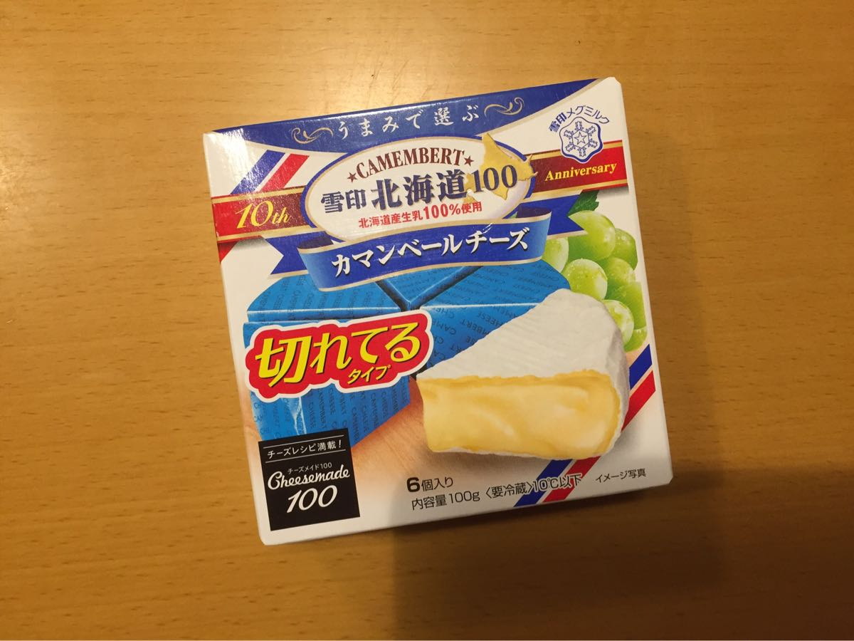 雪印北海道100 カマンベールチーズ