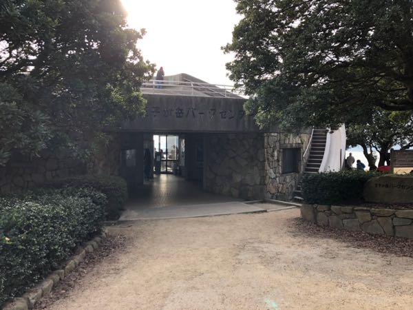 【岡山のおすすめスポット】王子が岳パークセンターが180度パノラマ絶景で最高だった。