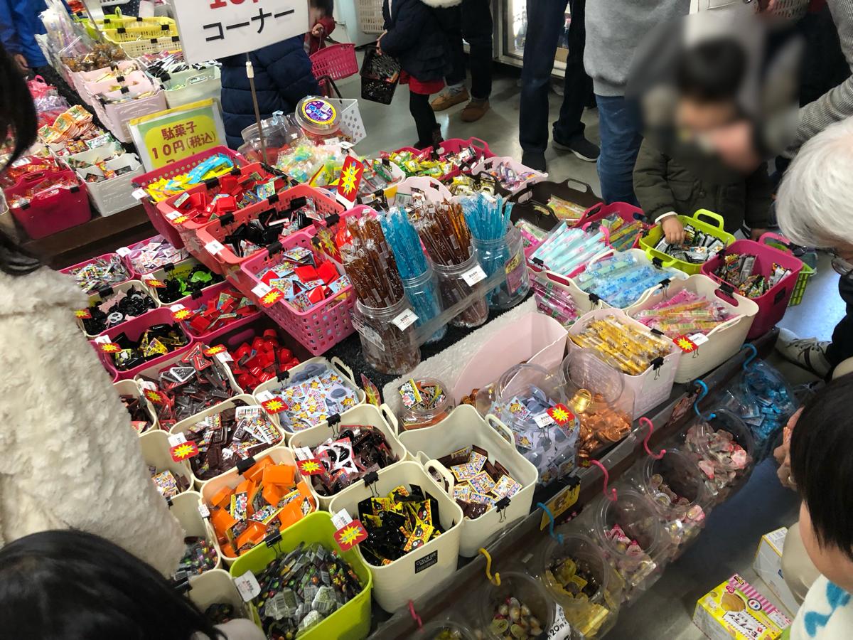 【岡山】子供は絶対喜ぶ!「日本一のだがし売り場」が超テンション上がる。