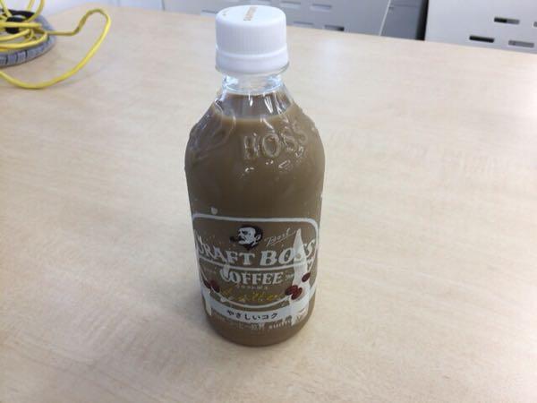 私にとって仕事が捗るコーヒー「クラフトボス」(今まで飲んだコーヒーの中で一番好き!)