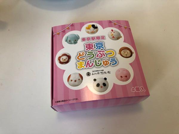東京駅限定のお土産「東京どうぶつまんじゅう」がかわいくて子供が喜んでくれたよ。