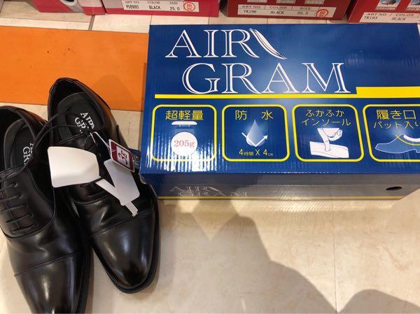 超軽量で疲れにくいビジネスシューズ「AIRGRAM」