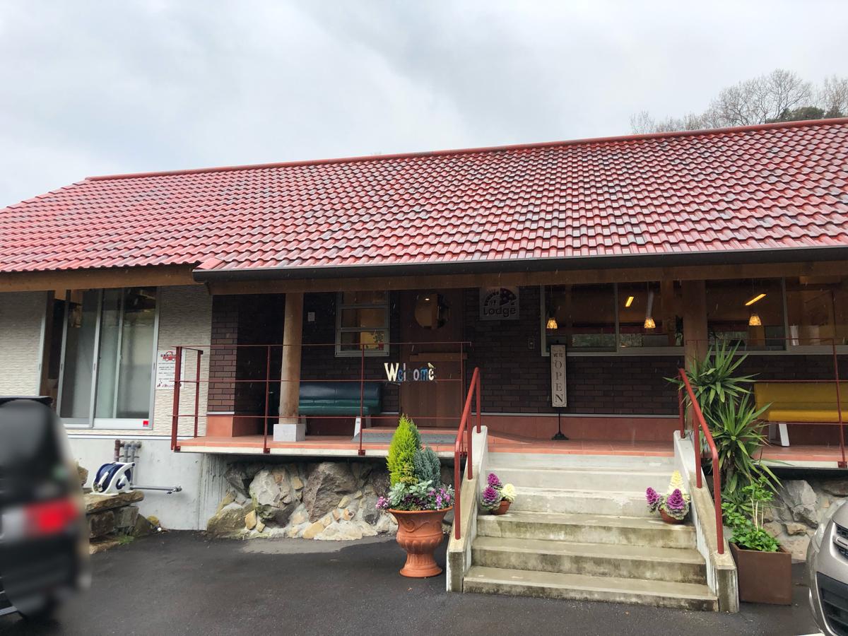 香川県の山奥にあるおいしいピザ屋さん「森のpizza Lodge」へ行ってきた。(地下キッズルームもよかった)
