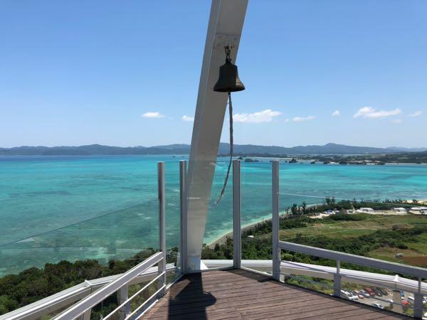 沖縄県絶景スポット 古宇利オーシャンタワーからの景色が意識が遠のくレベル。