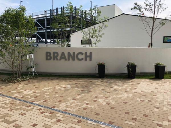 岡山北長瀬駅横にできた「ブランチ岡山北長瀬」に行ってきた。