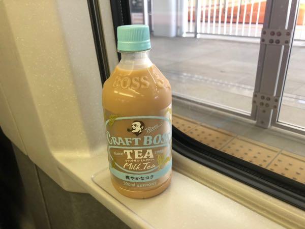 でた!クラフトボスミルクティー(CRAFT BOSS Milk Tea)飲んでみた感想
