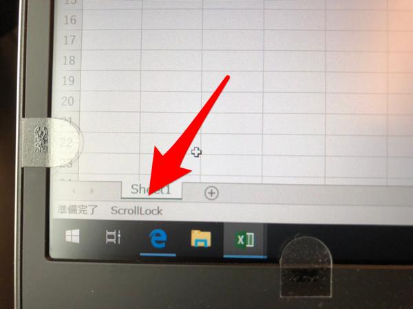 エクセルでセルを移動できなる現象(スクロールロック)を解除する方法