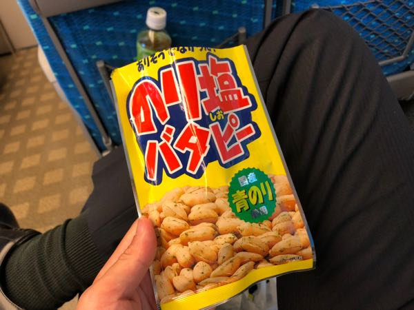 新幹線でのお酒のおつまみにありそうでなかった「のり塩バタピー」