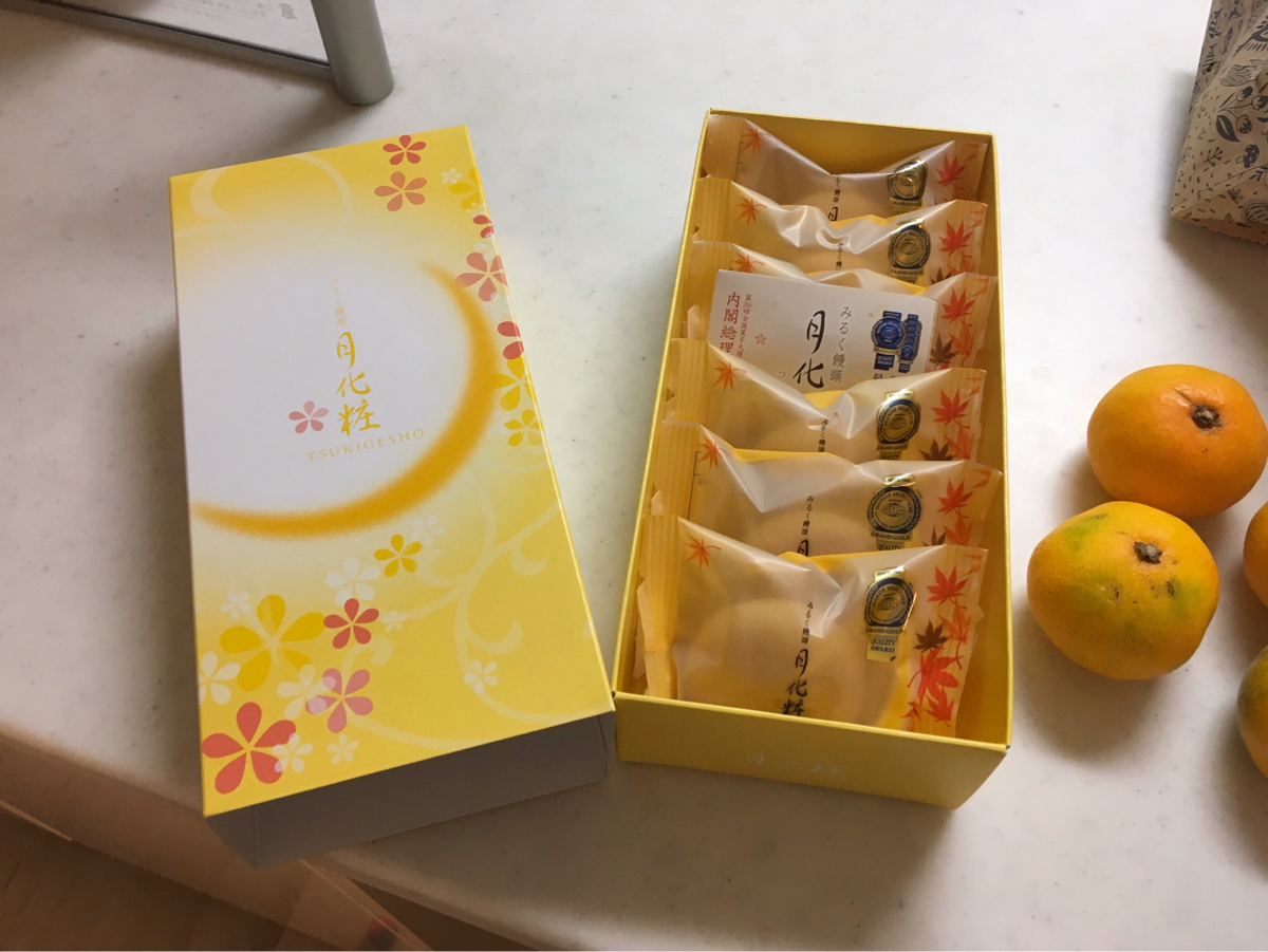 大阪土産みるく饅頭「月化粧」6個入