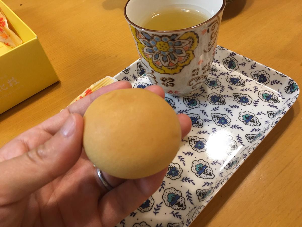 大阪土産みるく饅頭「月化粧」