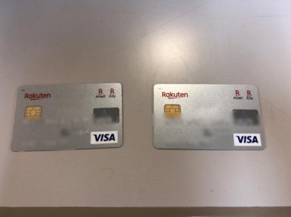 楽天カードのJCBからVISAへ変更手続きについて
